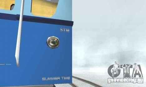 Состав типа Д ST_M 81-702 для GTA San Andreas вид сзади