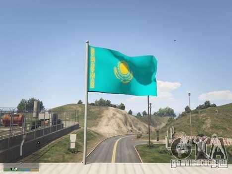 Флаг Казахстана для GTA 5 третий скриншот
