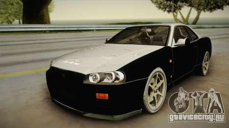 Nissan Skyline Tunable Pro Street для GTA San Andreas