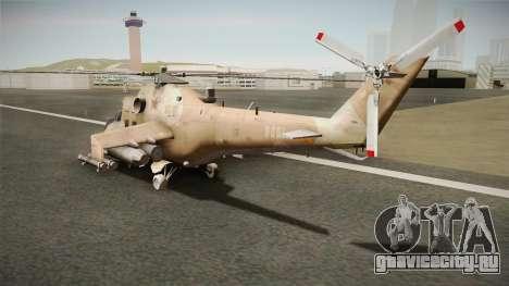 CoD Series - Mi-24D Hind Desert для GTA San Andreas вид сзади слева