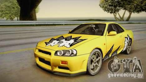 Nissan Skyline Tunable Pro Street для GTA San Andreas двигатель