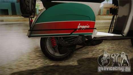 GTA 5 Pegassi Faggio Cool Tuning v5 для GTA San Andreas вид сзади