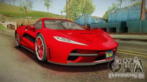 GTA 5 Progen Anubis для GTA San Andreas вид справа