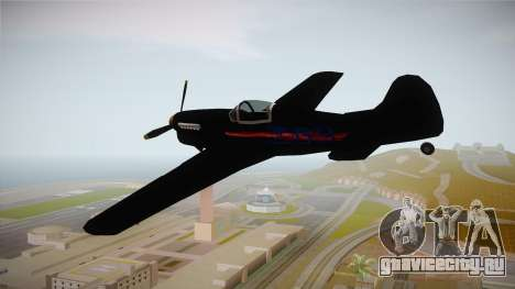 XGS Rustler для GTA San Andreas вид справа