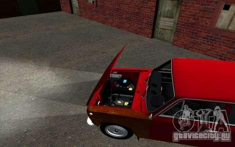 ВАЗ 2101 GVR для GTA San Andreas вид сзади