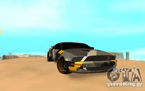 Ford Mustang Evil Empire 2016 для GTA San Andreas