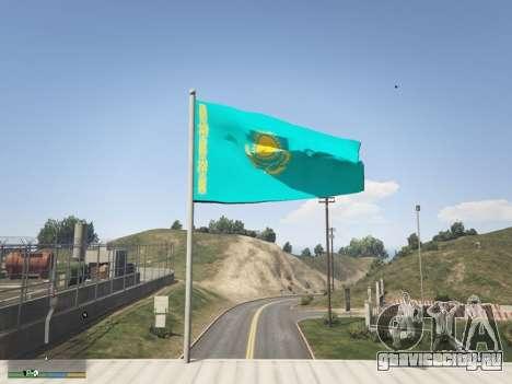 Флаг Казахстана для GTA 5 второй скриншот