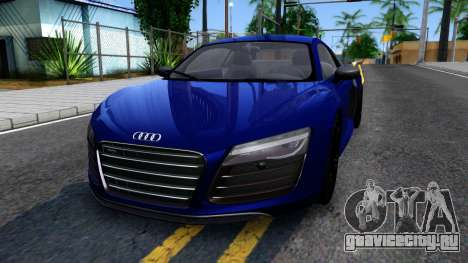 Audi R8 5.2 FSI quattro 2010 для GTA San Andreas