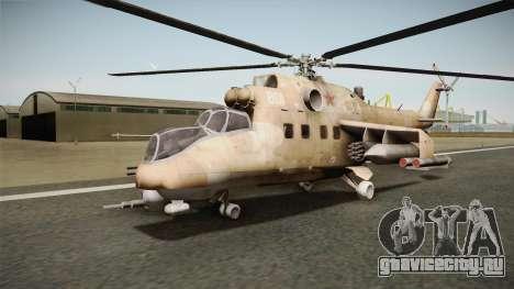CoD Series - Mi-24D Hind Desert для GTA San Andreas вид справа