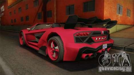 GTA 5 Pegassi Lampo Roadster для GTA San Andreas вид сзади слева