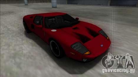 2005 Ford GT для GTA San Andreas вид изнутри