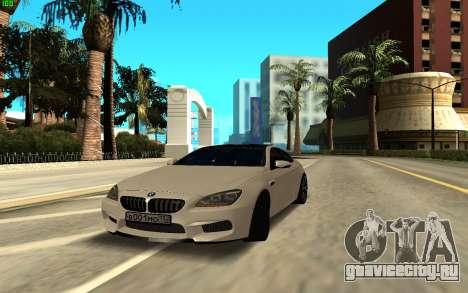BMW M6 Gran Coupe для GTA San Andreas
