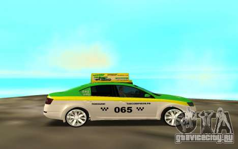Skoda Octavia для GTA San Andreas вид слева