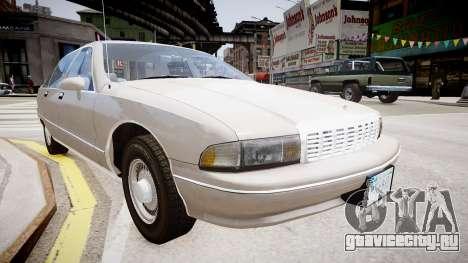 Chevrolet Caprice Civilian 1991 для GTA 4