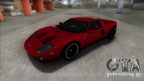 2005 Ford GT для GTA San Andreas