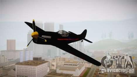 XGS Rustler для GTA San Andreas