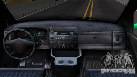 GTA V Vapid Clown Van для GTA San Andreas вид изнутри