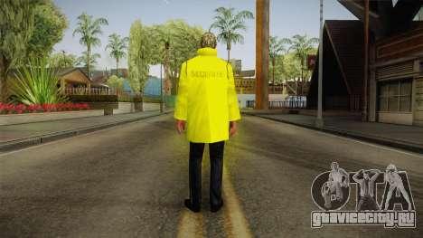 PES2016 - NPC Security v2 для GTA San Andreas третий скриншот