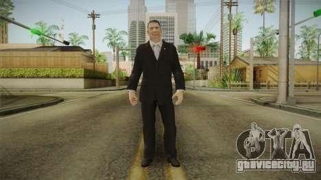 Mauricio Macri для GTA San Andreas второй скриншот
