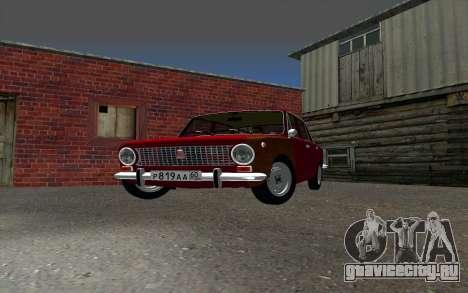 ВАЗ 2101 GVR для GTA San Andreas