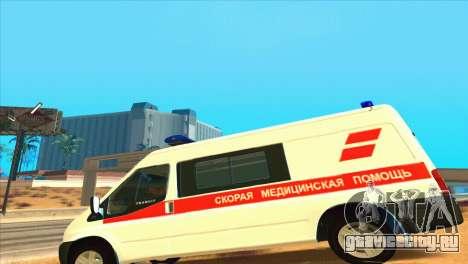 Ford Transit Скорая Помощь для GTA San Andreas вид сзади слева