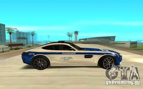 Mercedes-Benz AMG GT 2015 для GTA San Andreas вид слева