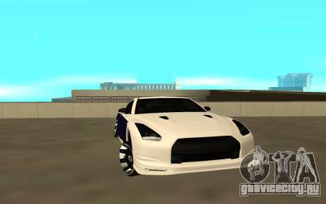Nissan GTR для GTA San Andreas