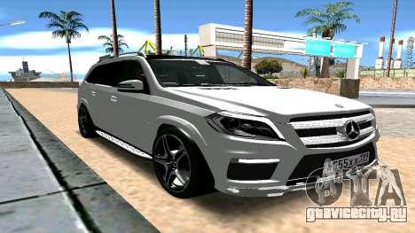 Mercedes-Benz GL63 AMG для GTA San Andreas вид справа