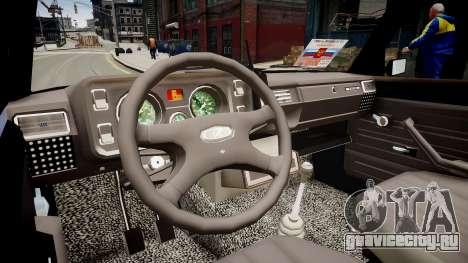 ВАЗ 2105 Полиция для GTA 4 вид изнутри