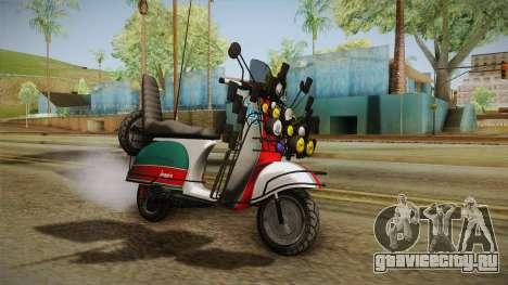 GTA 5 Pegassi Faggio Cool Tuning v5 для GTA San Andreas