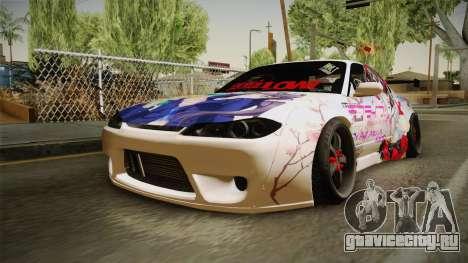 Nissan Silvia S15 Rocket Bunny Itasha для GTA San Andreas