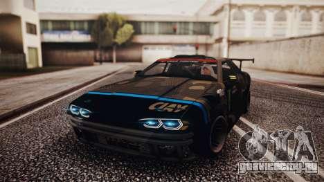 Elegy Hellcat 2.0 для GTA San Andreas колёса
