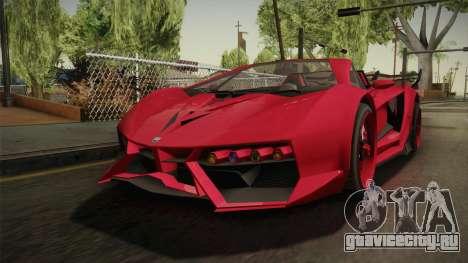 GTA 5 Pegassi Lampo Roadster для GTA San Andreas вид справа