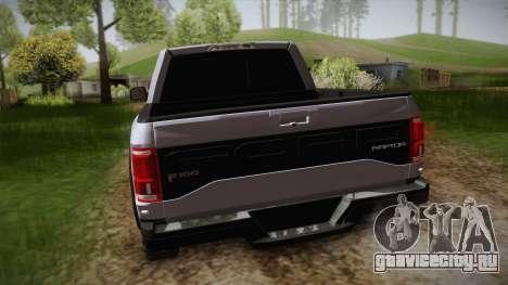 Ford F-150 Raptor 2017 для GTA San Andreas вид сзади