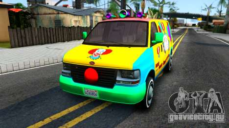 GTA V Vapid Clown Van для GTA San Andreas