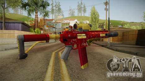 Deadshot Style Carabine для GTA San Andreas второй скриншот