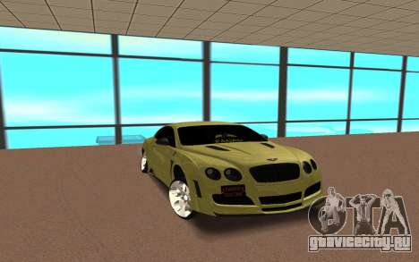 Bentley Continental для GTA San Andreas