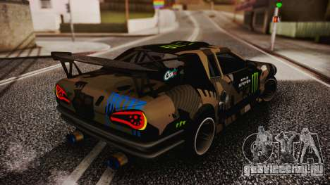 Elegy Hellcat 2.0 для GTA San Andreas вид снизу