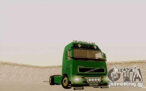 Volvo FH16 для GTA San Andreas
