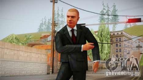PES2016 - NPC Coach v3 для GTA San Andreas