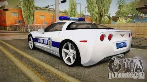 Chevrolet Corvette C6 Serbian Police для GTA San Andreas вид слева