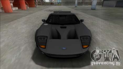 2005 Ford GT Rocket Bunny для GTA San Andreas вид справа