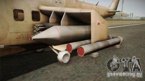 CoD Series - Mi-24D Hind Desert для GTA San Andreas вид сзади