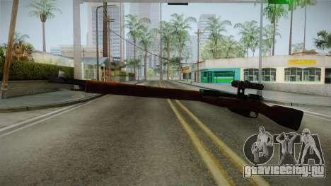 Mafia - Weapon 7 для GTA San Andreas второй скриншот