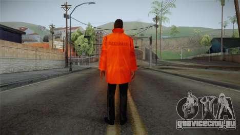 PES2016 - NPC Security v1 для GTA San Andreas третий скриншот
