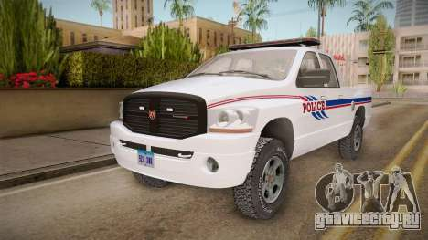 Dodge Ram 2008 Union Pacific Railroad PD для GTA San Andreas вид сзади слева