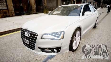 Audi S8 2013 для GTA 4