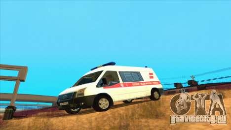 Ford Transit Скорая Помощь для GTA San Andreas вид слева