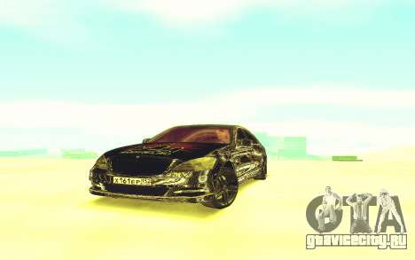 Mercedes-Benz S-class W221 для GTA San Andreas