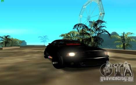 Ford Mustang Custom для GTA San Andreas
